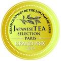 まがたま【極品】微発酵釜炒り茶 Magatama Gokuhin Bihakkou-Kamairicha