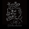 極茶人の好奇心  Curiosity of Gokuchanin