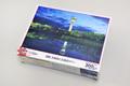 エポック社 ジグソーパズル 300ピース(函館 五稜郭と五稜郭タワー)