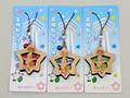 GO太くん木製ストラップ(幸せの砂入り☆)