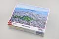 エポック社 ジグソーパズル 300ピース(函館 五稜郭 空撮)