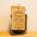 釜炒り茶 熊野古道