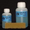 極 GUN BLUE 亜鉛用