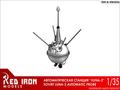 レッドアイアン1/35 ルナ2号 月面観測宇宙船