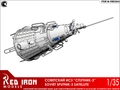 レッドアイアン1/35 人工衛星スプートニク3号