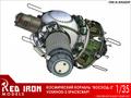 レッドアイアン1/35 宇宙船ボスホート2号