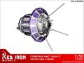 レッドアイアン1/35 無人月探査機ルナ3号