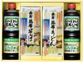 歯舞昆布しょうゆ・乾麺セットHKU-42