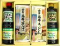 乾麺調味料セット G-B