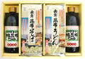 つゆ乾麺セットHTU-30