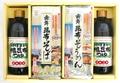 つゆ乾麺セットHTN-30