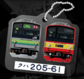 【グッズ】横浜線キーホルダVol.1