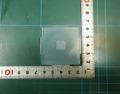 10「プレート穴あけ 四角」レジン用モールド