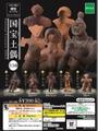 国宝土偶シリーズ全5種類セット