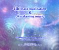 ハイ・エネルギー封入 究極の瞑想&覚醒 音楽Ver:2018 約75分 収録 CD(送料込)