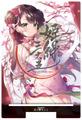 三つ葉ちょこ先生:210108/姫繰三六五アクリルカレンダースタンド
