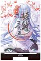 星の紅茶先生:210126/姫繰三六五アクリルカレンダースタンド