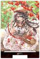 櫻井マコト先生:210617/姫繰三六五アクリルカレンダースタンド