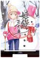 わたあめ先生:210127/姫繰三六五アクリルカレンダースタンド