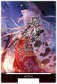 夜ノみつき先生:210101/姫繰三六五アクリルカレンダースタンド