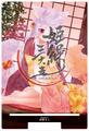 武藤まと先生:210118/姫繰三六五アクリルカレンダースタンド