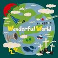 ハマノヒロチカ「Wonderful World」