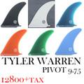 【再入荷】Truearms TYLERWARREN pivot 9.75