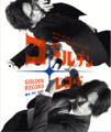 ゴールデンレコード DVD(予約)
