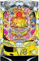 Pスーパー海物語IN沖縄2【中古パチンコ台実機】
