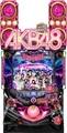 CR AKB48‐3 誇りの丘【中古パチンコ台実機】