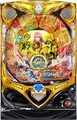 "CR聖闘士星矢4 The Battle of ""限界突破""【中古パチンコ台実機】"