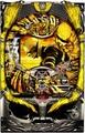 CR仮面ライダーV3 GOLD Version【中古パチンコ台実機】