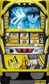 Persona4 The SLOT【中古パチスロ台実機】