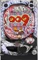 CR 009 RE:CYBORG S2R-K【中古パチンコ台実機】