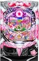 CRスーパー海物語IN沖縄3 桜マックス【中古パチンコ台実機】