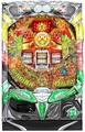 CRギンギラパラダイス3 情熱カーニバル 259ver.【中古パチンコ台実機】