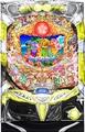 CRAスーパー海物語IN沖縄3ASB【中古パチンコ台実機】