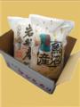 魚沼産・岩船産コシヒカリ精米5㎏1袋ずつ 食べ比べ