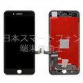iPhone 7p 液晶パネル AAA黒 純正LCD仕様