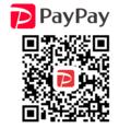 PayPay 支払い
