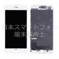 iPhone 7p 液晶パネル Aー白 純正LCD仕様