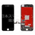 iPhone 7 液晶パネル A ー黒 純正LCD仕様