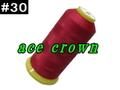 30/2000mエースクラウン