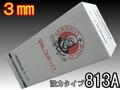 マルコ両面テープ813A強力(3㎜)1箱