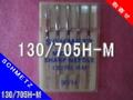 シュメッツミシン針 130/705H-M