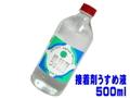 接着剤うすめ液 500ml(1本在庫)