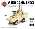 V-150 コマンドウ