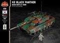 韓国軍 K2ブラックパンサー主力戦車