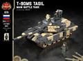 ロシア軍T-90MS Tagil