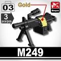 M249PARA:ペイント
